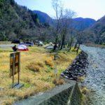 山梨県南部町佐野川キャンプ場は無料で薪も使い放題のキャンプ場