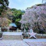 熱海のパワースポット神社 伊豆山神社