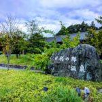 島田伊太和里の湯(いたわりのゆ)は穴場でゆっくりしたいときにおすすめな温泉