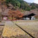 静岡無料キャンプ場 第3弾 黒川キャンプ場